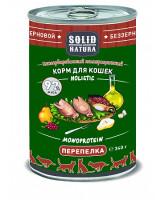 Solid Natura Holistic консервы для кошек Перепёлка, банка