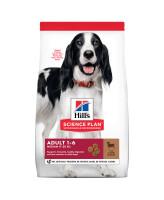 HILL'S Science Plan Medium Adult корм для собак средних пород, ягненок с рисом
