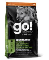 GO! SENSITIVITIES Корм беззерновой для щенков и собак с Индейкой для чувствит. пищеварения
