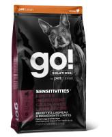 GO! SENSITIVITIES Корм беззерновой для щенков и собак с Ягненком для чувствит. пищеварения