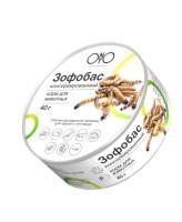 ONTO Зофобас консервированный 40г