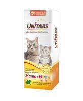 Unitabs Mama+Kitty paste Паста для котят, кормящих и беременных кошек 120мл