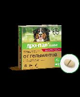Дронтал Плюс XL антигельминтик для собак со вкусом мяса 2шт