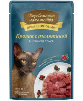 Деревенские лакомства Консервы для кошек Кролик с телятиной в нежном соусе, 85г пауч