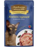 Деревенские лакомства Консервы для кошек Ягненок с курицей в нежном соусе, 85г пауч