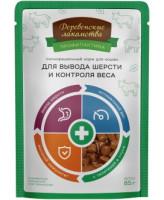 Деревенские лакомства Консервы для кошек Вывод шерсти и контроль веса, телятина в соусе 85г пауч
