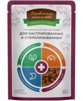 Деревенские лакомства Консервы для кастрированных и стерилизованных кошек, говядина в соусе 85г пауч