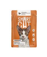Smart Cat консервы для кошек и котят Кусочки индейки со шпинатом в нежном соусе, 85г пауч