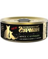 Четвероногий Гурман Golden Line консервы для кошек и котят Мусс сливочный с курицей 100г