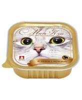 Зоогурман Murr Kiss консервы для кошек Ягненок с печенью 100г