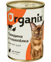 Organix Консервы для кошек говядина с перепелкой
