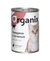 Organix Консервы для кошек говядина с печенью
