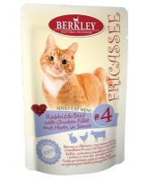 Berkley Фрикасе для кошек №4 Кролик и говядина с кусочками курицы и травами в соусе 85г, пауч