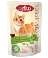 Berkley Фрикасе для кошек №5 Ягненок и говядина с кусочками курицы и травами в соусе 85г, пауч