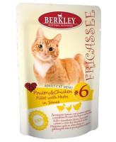 Berkley Фрикасе для кошек №6 Домашняя птица с кусочками курицы и травами в соусе 85г, пауч