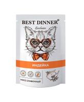 Best Dinner Exclusive Мусс сливочный для кошек и котят с 1 месяца, Индейка 85г пауч