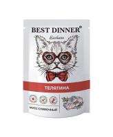 Best Dinner Exclusive Мусс сливочный для кошек и котят с 1 месяца, Телятина 85г пауч