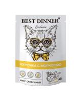 Best Dinner Exclusive Мусс сливочный для кошек и котят с 1 месяца, Курочка с морковью 85г пауч