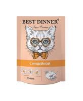 """Best Dinner Мясные деликатесы  """"Суфле с индейкой"""" для кошек и котят с 6 месяцев 85г пауч"""