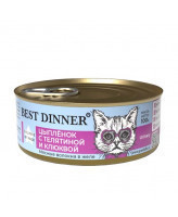 """Best Dinner Exclusive """"Цыпленок с телятиной и клюквой"""" для стерилизованных кошек 100г банка"""