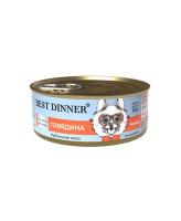 "Best Dinner Exlusive Mobility ""Говядина"" Консервы для собак 100г"