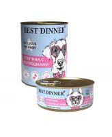 """Best Dinner Exlusive Gastro Intestinal """"Телятина с потрошками"""" Консервы для собак и щенков с 6мес."""