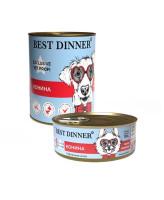 """Best Dinner Exlusive Gastro Intestinal """"Конина"""" Консервы для собак и щенков с 6мес."""