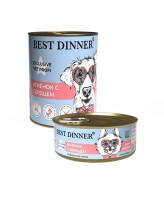 """Best Dinner Exlusive Gastro Intestinal """"Ягненок с сердцем"""" Консервы для собак и щенков с 6мес."""