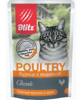 BLITZ Консервы для кошек Курица с индейкой, кусочки в желе 85г