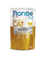 Monge Cat Grill Pouch консервы для стерилизованных кошек Итальянская курица 85г пауч