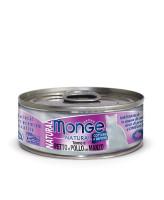 Monge Cat Natural консервы для кошек тунец с курицей и говядиной 80г банка