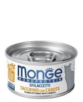 Monge Cat Monoprotein мясные хлопья для кошек из индейки с морковью 80г банка