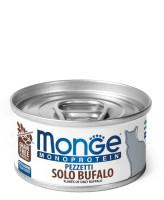 Monge Cat Monoprotein мясные хлопья для кошек из мяса буйвола 80г банка