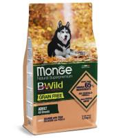 Monge Dog BWild Grain Free беззерновой корм для собак всех пород Лосось и горох