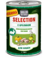 Solid Natura Selection консервы для кошек с Кроликом 340г