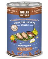 Solid Natura Holistic консервы для щенков Перепёлка