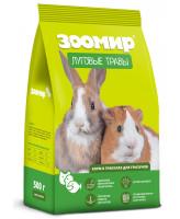 Луговые травы Корм для кроликов и грызунов
