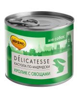 Мнямс Консервы для собак Касуэла по-мадридски (кролик с овощами) 200г