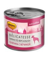 Мнямс Консервы для собак Террин по-версальски (телятина с ветчиной) 200г