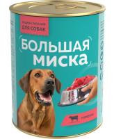 Зоогурман Большая миска консервы для собак Говядина 970г