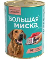 Зоогурман Большая миска консервы для собак Телятина с рубцом 970г