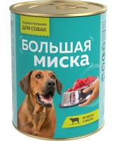 Зоогурман Большая миска консервы для собак Ягненок 970г