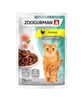 Зоогурман консервы для кошек кусочки в соусе Курица 85г пауч