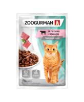 Зоогурман консервы для кошек кусочки в соусе Телятина с языком 85г пауч