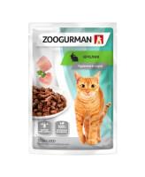 Зоогурман консервы для кошек кусочки в соусе Кролик 85г пауч