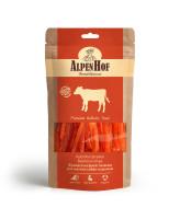 AlpenHof Лакомство для мелких собак и щенков Фрикасе из филе теленка 50г