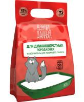 Для самых преданных Наполнитель впитывающий для длинношерстных пород кошек