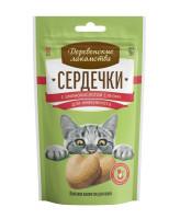 Деревенские лакомства для кошек Сердечки с аминокислотой L-лизин для иммунитета 30г