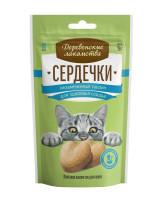 Деревенские лакомства для кошек Сердечки и незаменимый таурин для сердца и глаз 30г