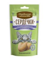 Деревенские лакомства для кошек Сердечки для пищеварения и метаболизма 30г
